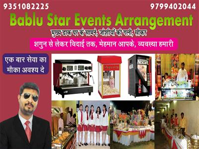 Bablu Star Events Arrangement